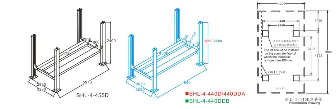 SHL-4-440D/440DDA/440DDB Four Post Lift for Wheel Alignment